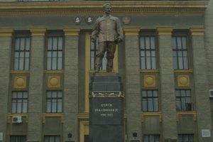 Работники завода им. Орджоникидзе возмущены сносом памятника