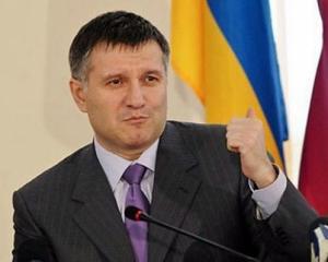 Аваков просит перевести армию на контрактную основу