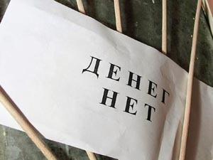 Долги по зарплате на предприятиях Николаева составляют 43 миллиона гривен