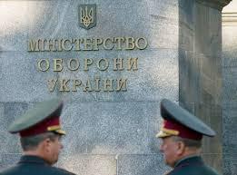 Минобороны просит удвоить военный бюджет Украины