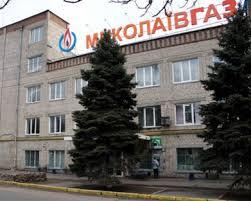 В Николаевской области израсходовали все запасы сжиженного газа для населения