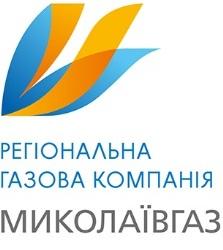 «Николаевгаз» ввел оплату услуг через Интернет