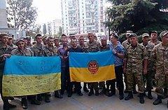 В Одессе создали Центр помощи участникам АТО