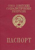 На выборы — с паспортом СССР: Очаковский район