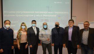 Місцеве регулювання пасажирських перевезень водним транспортом  у місті Миколаєві (Круглий стіл)